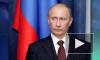 Путин проголосовал на участке в Академии наук