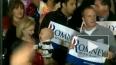 Ромни победил на праймериз в Аризоне и Мичигане