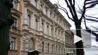 Институт истории искусств в Петербурге будет сохранен