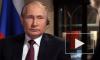 Путин назвал чушью повышение цен на справку из наркодиспансера для водителей
