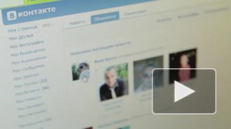 """Новости Украины: СБУ считает социальную сеть """"ВКонтакте"""" серьезной угрозой"""