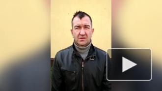 В Ленобласти задержали исполнителя жестокого убийства, совершенного 25 лет назад