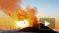 Экстремалы сняли на фото и видео извержение Плоского ...
