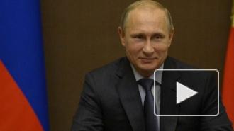 Путин рассказал о достигнутых в Минске договоренностях. Всего Минские соглашения содержат 13 пунктов