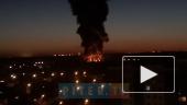 пожар на складах
