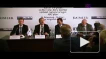 Прием Георгия Полтавченко в рамках ПМЭФ-2013 стоит 30 млн рублей