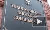Родственники погибших на «Нерпе» обжалуют оправдательный приговор
