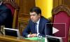 Рада утвердила министром экономики Украины Алексея Любченко