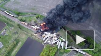 В США сошел с рельсов поезд с опасными химикатами