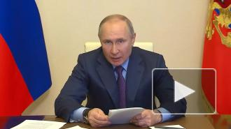 Путин заявил остабилизации ситуации скоронавирусом встране