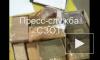 Таможенники изъяли 131 килограмм гашиша у гражданина Латвии