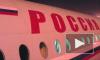 В двигатель самолета рейса Ницца - Санкт-Петербург попала птица