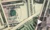 Центральный банк России повысил курсы доллара и евро