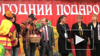 У самовара - Сергей Рогожин и Анастасия Мельникова. Соревнование в растопке сапогом