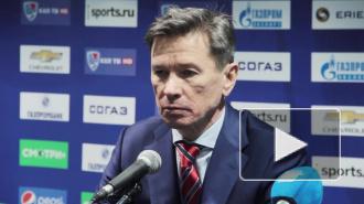 """Тренер СКА: """"Динамо"""" сыграло на наших ошибках"""