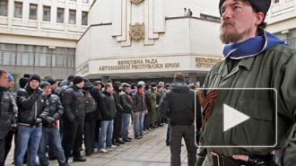 Политическая ситуация в Крыму на 1 марта 2014 года