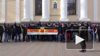Антимайдан объявил о создании Одесской народной республики