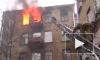 На улице Куйбышева сгорела коммуналка