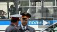 Оппозиционная акция протеста в Москве собрала 6 тысяч ...