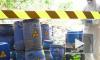 Правительство России готовит экологическую стратегию до 2050 года