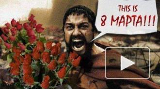 Что подарить на 8 марта? Короткие и прикольные смс-поздравления с 8 марта любимым женщинам