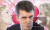 Кубанские невесты хотят замуж за Прохорова