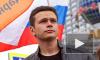 Оппозиционер Илья Яшин сядет на 10 суток