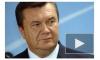 Заявление Виктора Януковича: США развязали на Украине гражданскую войну