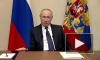 Путин рассказал о мерах поддержки малого и среднего бизнеса во время коронавируса