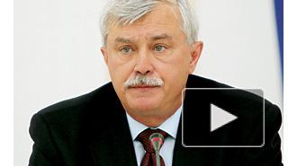 Полтавченко следит за ситуацией на петербургском заводе Heineken