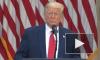 """Дональд Трамп анонсировал """"мощный"""" ответ Китаю за действия в Гонконге"""