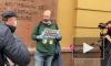 Муратов и Венедиктов написали письмо главе МВД в связи с задержаниями пикетчиков