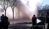 Тамбовскую улицу в Купчино заливает кипятком из-за прорыва трубы