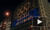 Болельщики поддержали российскую команду световым шоу у штаб-квартиры WADA  в Монреале