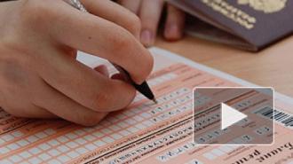 Новости образования: Минобрнауки разрешит несколько раз пересдавать ЕГЭ по любым предметам