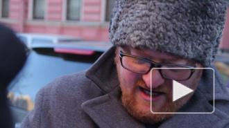 Милонов потребовал США забрать печеньки и гамбургеры