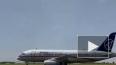 Разбившийся в Индонезии Sukhoi Superjet-100 был технически ...