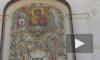 Собор Феодоровской иконы Божией Матери