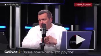 Владимир Соловьев раскритиковал Чулпан Хаматову за получение ВНЖ в Латвии