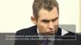 Песков считает, что у Астахова нет шансов избежать ...
