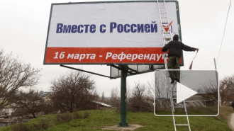 Референдум в Крыму 16 марта: результаты голосования стали поводом для праздника