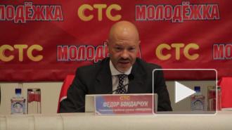 Фёдор Бондарчук облил Петербург ледяным презрением