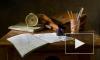 День знаний 2017: стихи на классный час 1 сентября