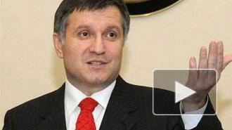 Новости Украины: Жириновский, Зюганов и Миронов объявлены в розыск