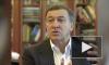 Миллиардер Агаларов раскритиковал российские зарплаты и пенсии