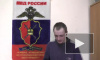 """Предполагаемого """"минёра"""" станций метро и торгового центра задержали в Петербурге"""