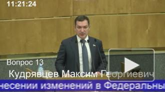 Госдума приняла закон о дистанционном оформлении SIM-карт