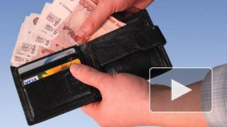 Новости часа: 12 января, 12.00 — курсы валют, происшествия