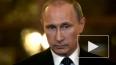 Новости Украины: стал известен план Путина по стабилизации ...