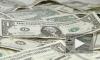Курс доллара взлетел до рекордного уровня